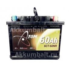 АКБ 6СТ. 190 Атом 1050A, п/п, конус